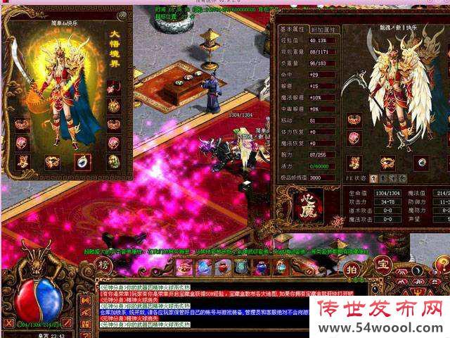 玩家在幻境里待一个小时需要付出三十万金币和十点声望值